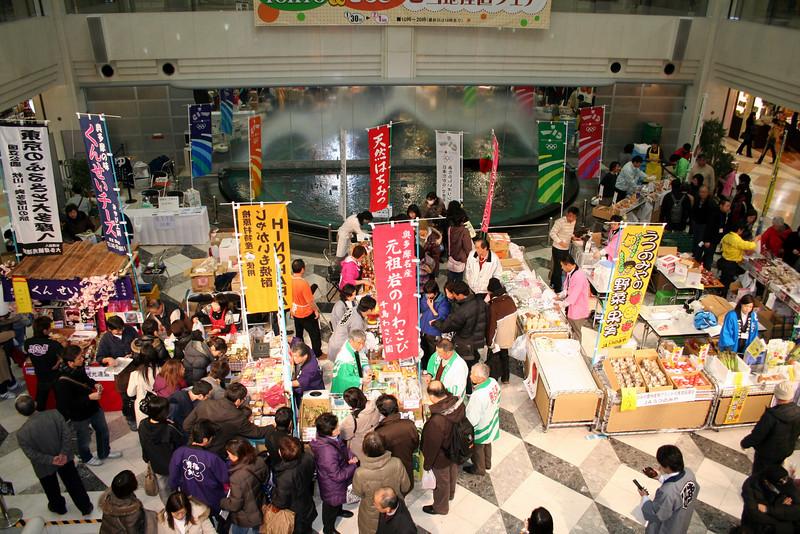 Farmer market<br /> Tokyo, Japan