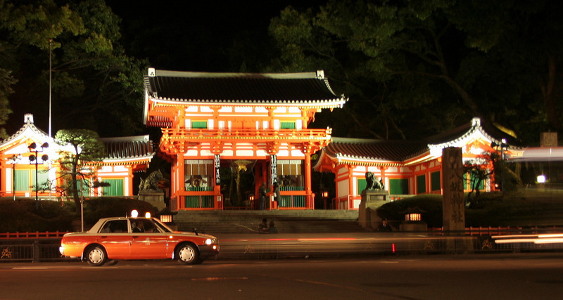 Kyoto temples at night<br /> Japan