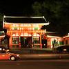 Kyoto temples at night<br /> Japan