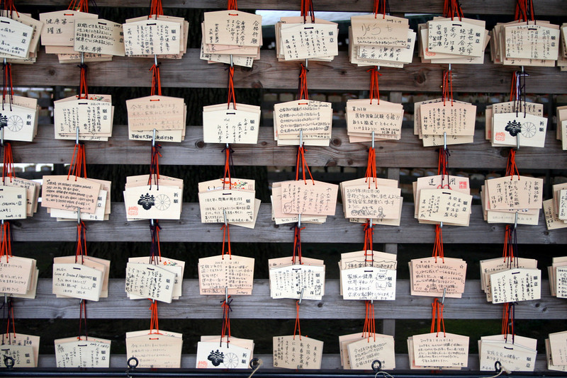 Wish tablets in a temple<br /> Tokyo, Japan