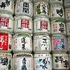 Wine barrels in a temple<br /> Tokyo, Japan