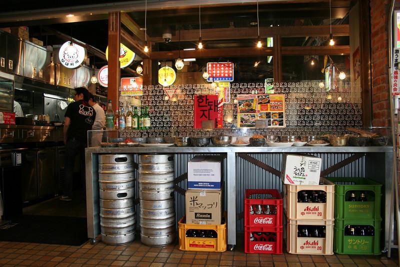 Backdoor to a Korean restaurant<br /> Tokyo, Japan