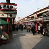 Market in Tokyo, Japan