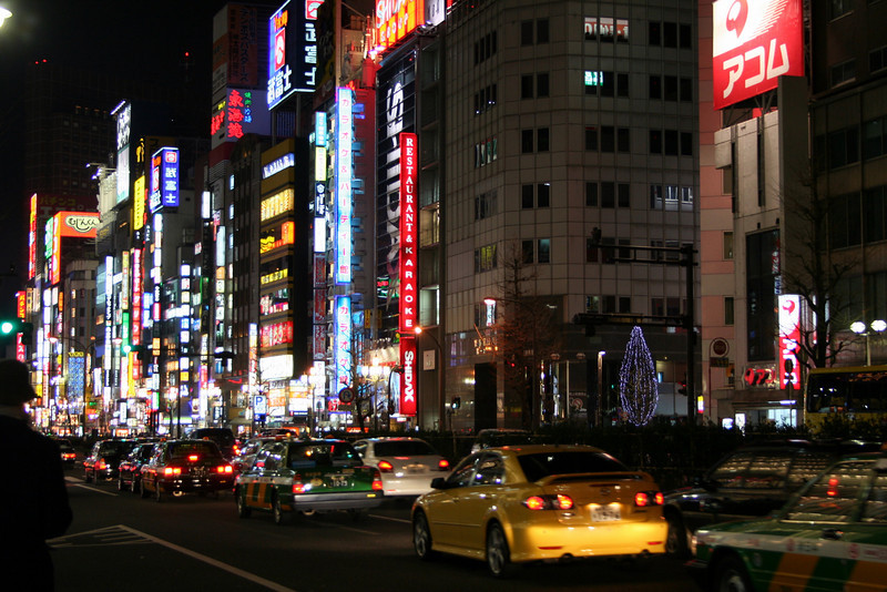 Tokyo nights<br /> Japan