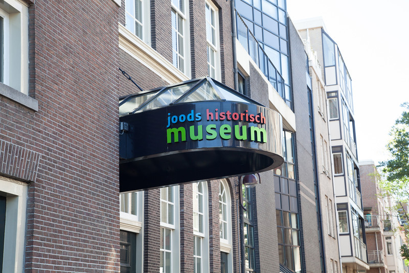 Entrance to the Jewish Museum. Composed of four interconnected synagogues in use before World War II, it is an impressive place to view Jewish life in Amsterdam from the synagogues's construction in the 1600s until their abandonment due to the Holocaust.