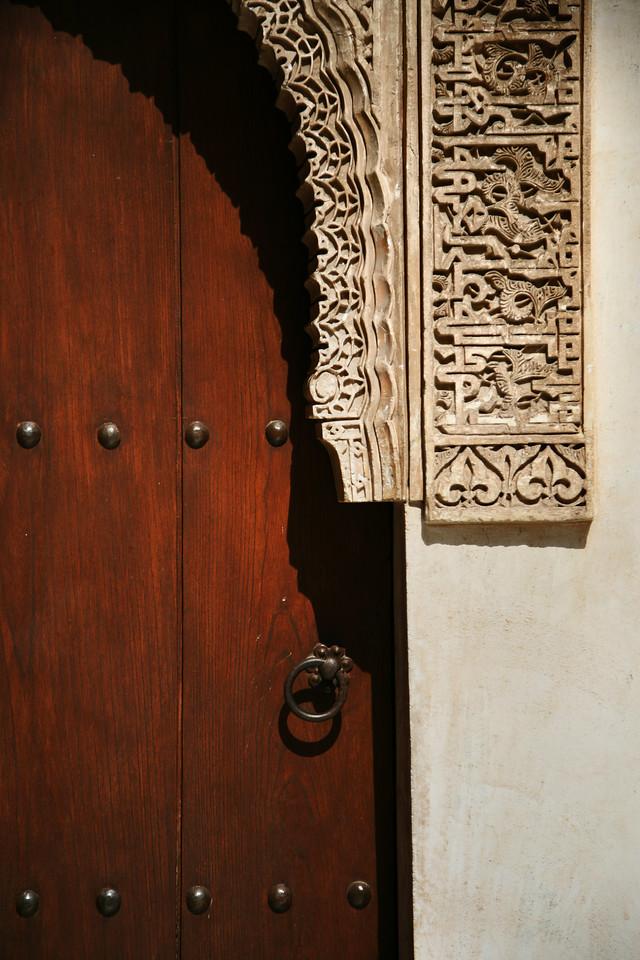 door alhambra granada spain
