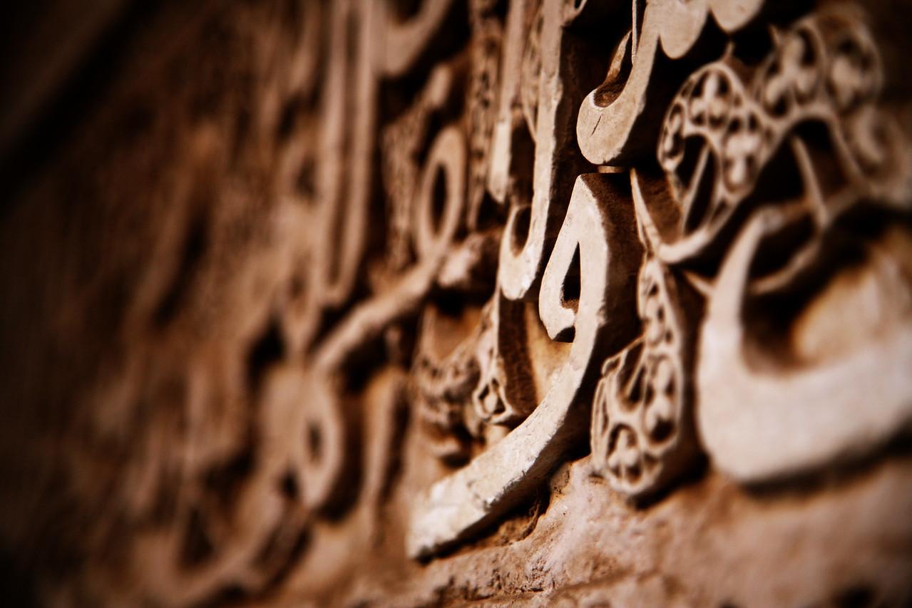 arabic carvings medersa wall  fes morocco