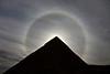 Halo of Khufu