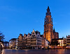 Antwerp City Center Tower - Belgium