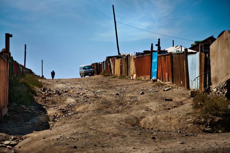 Streets of Mongolia