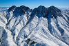 Snowy Four Peaks - AZ