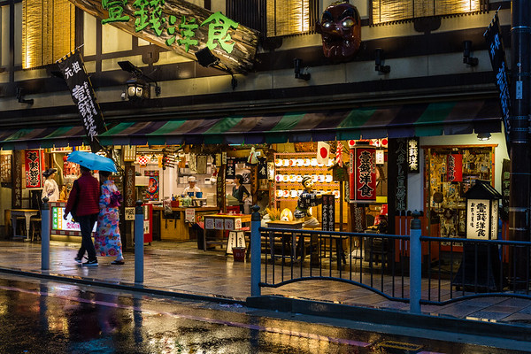 Rainy night in Kyoto