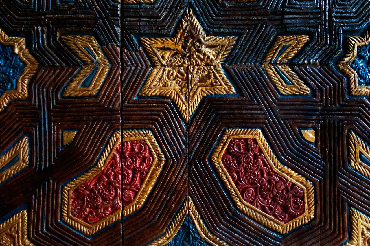 Door in the Alcazar of Seville