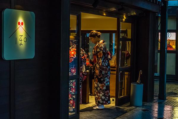 Rainy night in Kyoto