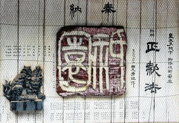 Temple symbolism
