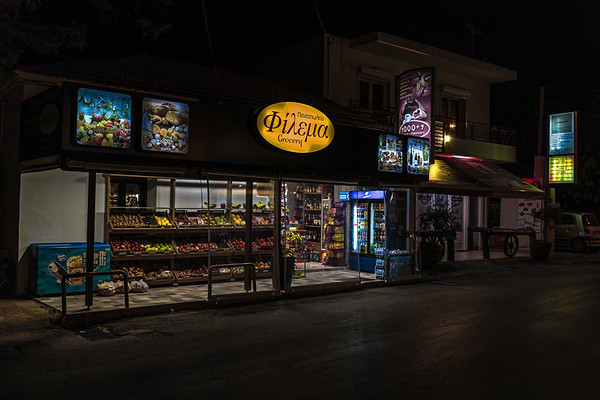Night time in Kalyves