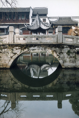 Pagoda and bridge. (Suzhou Reflections)