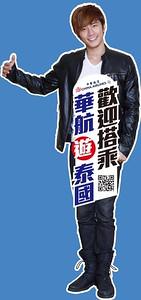 宣傳照/ 人形立牌/ 華航泰國廣告
