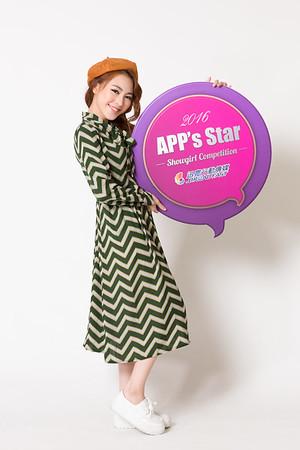 活動宣傳照/ 啟動音樂文創/ App's Star/ 張偉芬