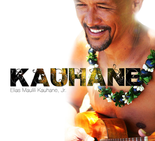 Record Album CD Cover - Elias Kauhane