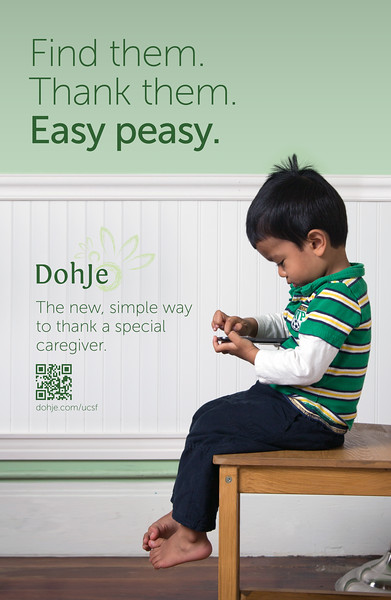 Advertisement for Dohje