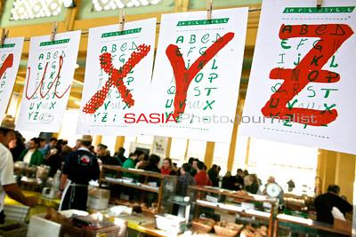 024-Market_Zone2014