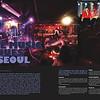- Groove Magazine: March, 2010 -<br /> (2-Page Spread: Live Music Venues - Club Ta, Club FF)