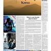 - The Korean Herald: September 25, 2009 -<br /> (Bottom Left Corner)