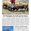 - The Korean Herald: April 3, 2009 -<br /> (Bottom Left Corner)