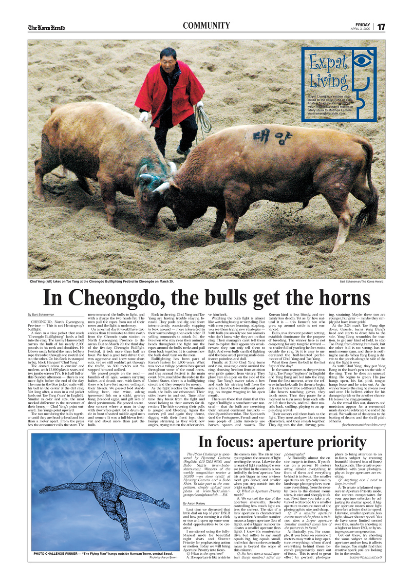 - The Korean Herald: April 3, 2009 - (Bottom Left Corner)