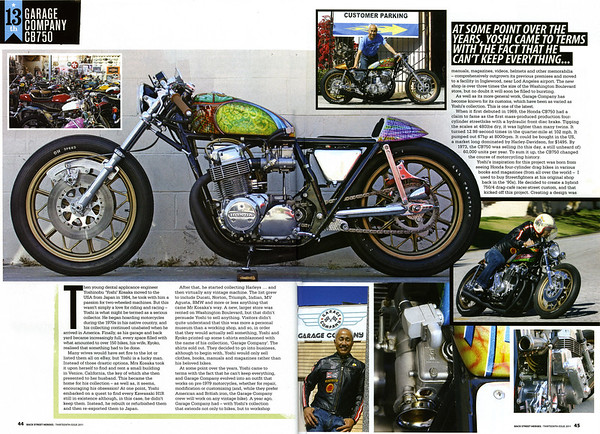 "EXCLUSIVE:  6-PAGE FULL COLOR FEATURE ON THE GARAGE COMPANY's SWEET CB750  ""D'CAFE"" IN BACK STREET HEROES MAG (UK) ""THE  13th ISSUE.""  Photos by Richard Kontas"