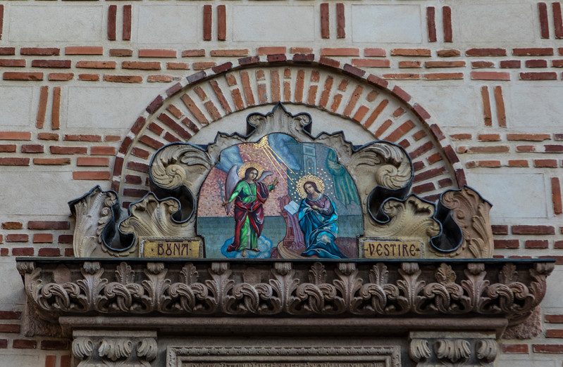 BUCHAREST. FACADE OF THE OLD PRINCELY COURT CHURCH.