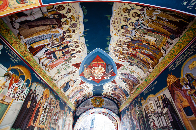 Bucharest. Mănăstirea Antim monastery.