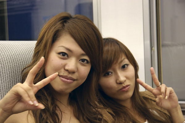 Biwako Line Hotties