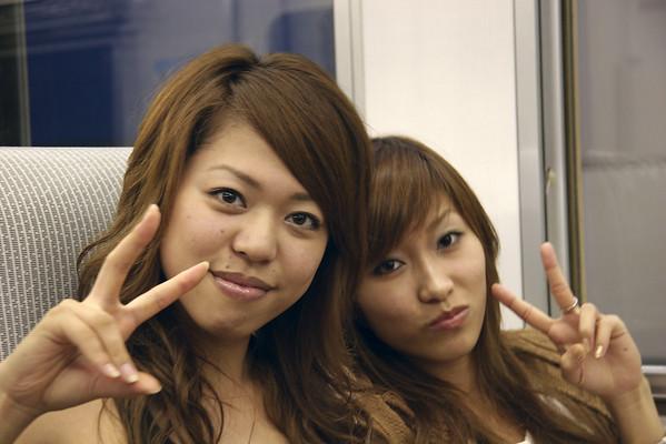 Biwako Line Hotties
