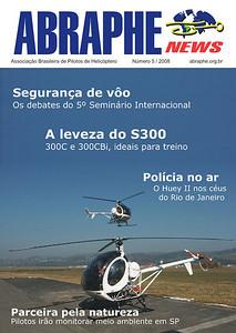 Abraphe News - Magazine Cover No.5 2008