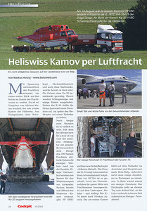 Cockpit - Heli-Focus Oct-2004