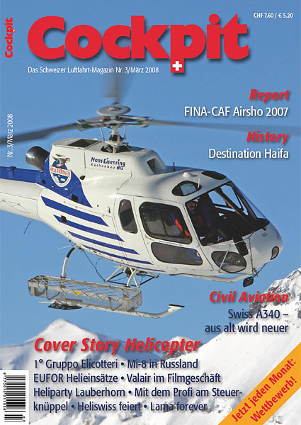 Cockpit - Magazine Cover No.3 2008