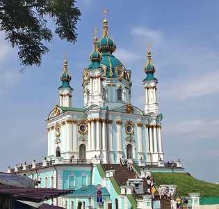 St Andrew's Church, Kyiv, Ukraine