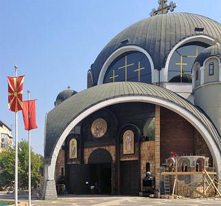 Soboren Hram Sveti Kliment Ohridski , Skopje, Macedonia