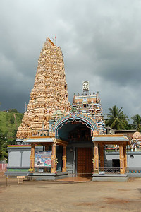 Hindu tamil temple in Sri Lanka.