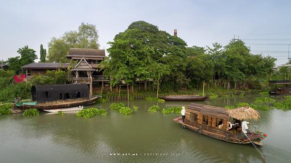 SuriyanChandra AT Ayutthaya