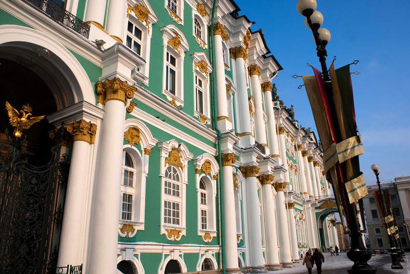THE BAROQUE WINTER PALACE. THE HERMITAGE. ST. PETERSBURG.