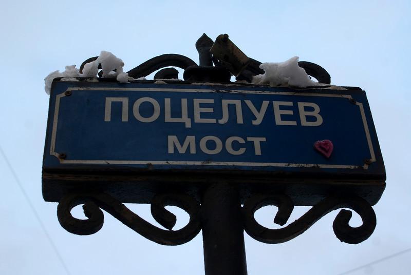 RIVER MOJKA [Мо́йка]. ST. PETERSBURG. RUSSIA.