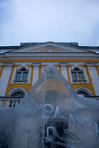 ICE SCULPTURE IN FRONT OF THE GRAND PALACE. PETERHOF. ST. PETERSBURG. RUSSIA.