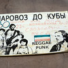 REGGAE PUNK. SIGN. ST. PETERSBURG. RUSSIA.