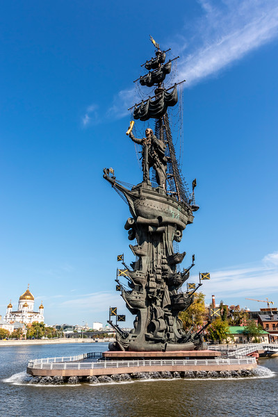 Peter the Great Statue, Moscow, Russia