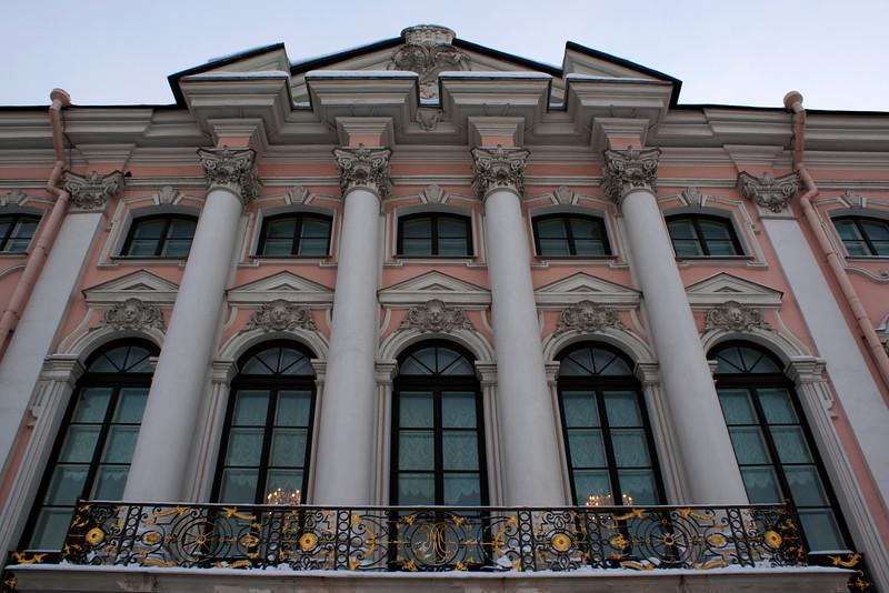 STROGANOV PALACE. ST. PETERSBURG. RUSSIA.