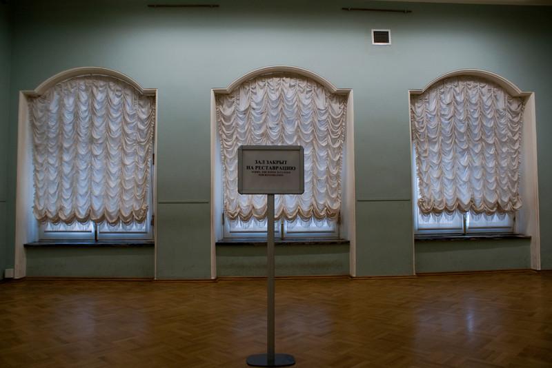 CLOSED. THE HERMITAGE. ST. PETERSBURG.
