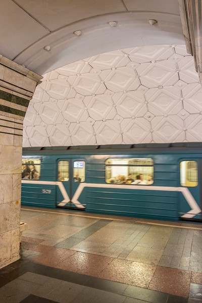 Interior of a metro station in Moscow, Russia